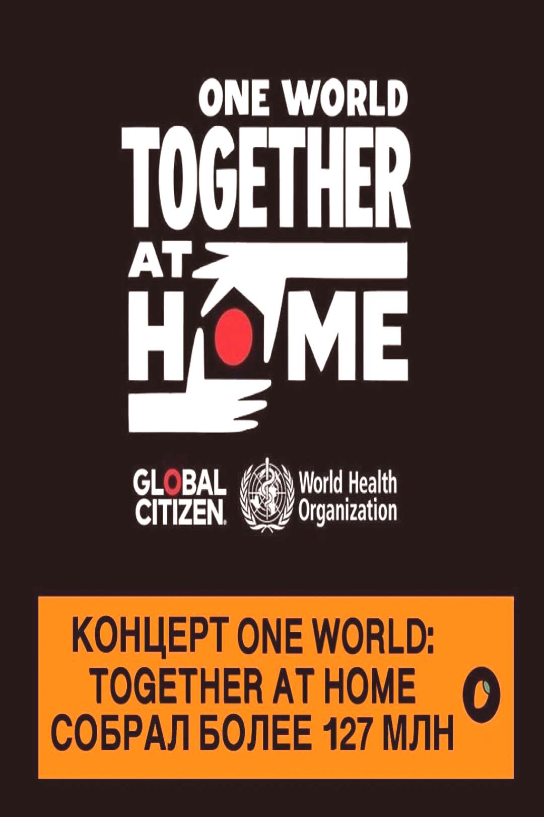 MANGO MEDIA on April 21 2020 text that says ONE WORLD TOGETHER AT