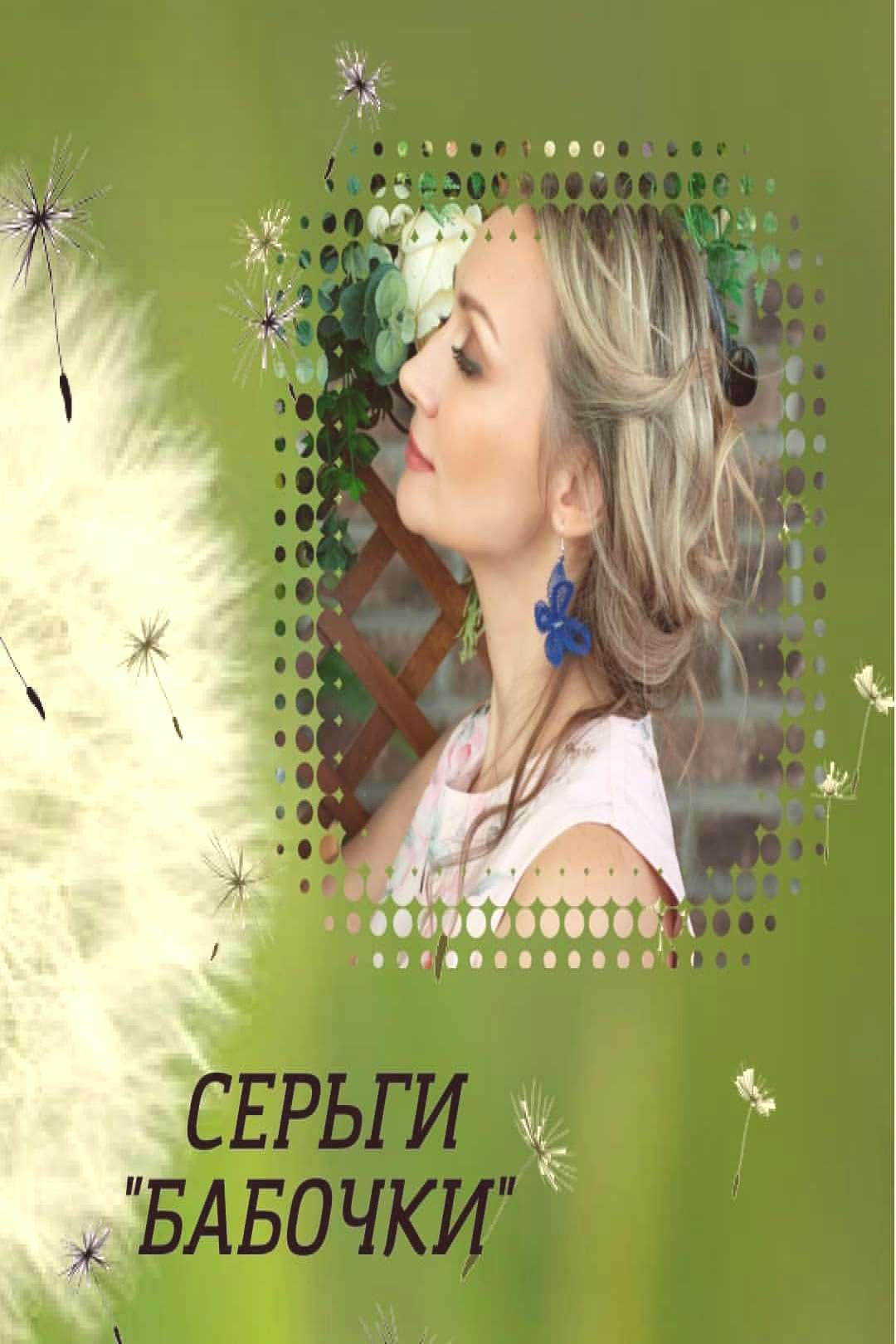 ykpаweHNR kpyxeBoJewelry Lace on April 12 2020 one or more peopl